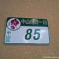 日本拉麵-一風堂20130328_134036