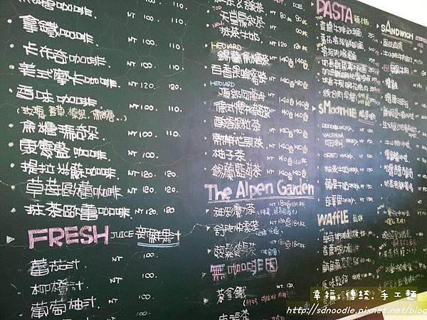 WOW咖啡 新北市深坑美食20130326_120808