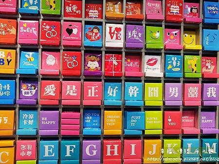 糖菓工房-宜蘭20130417_131422