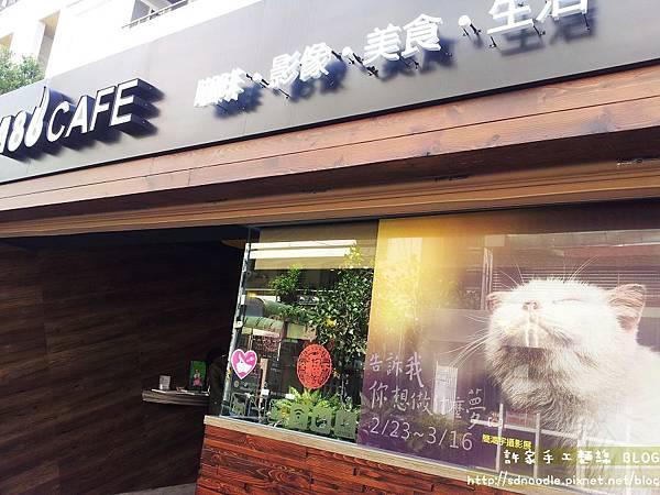 486咖啡-台北20130305_110018