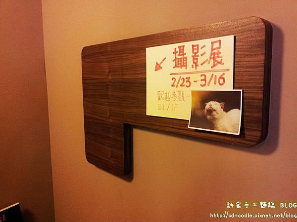 486咖啡-台北20130305_112509