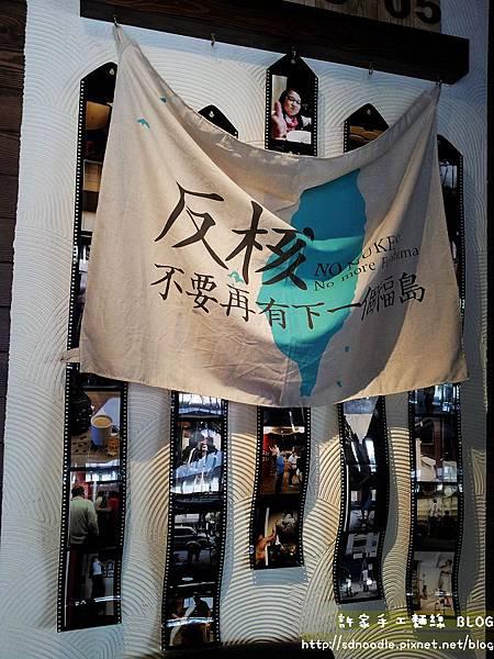 486咖啡-台北20130305_112714