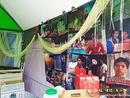 城鄉禮讚 台北嘉年華2013-5-420130504_111648