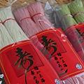 麵線祝壽禮-手工限量的美味 (8)