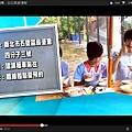 tvbs 台灣闖盪