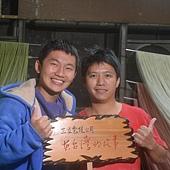 三立在台灣的故事-昌憲合影