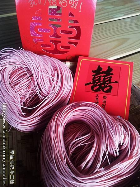 囍麵-心型紅麴手工麵線-婚禮小物