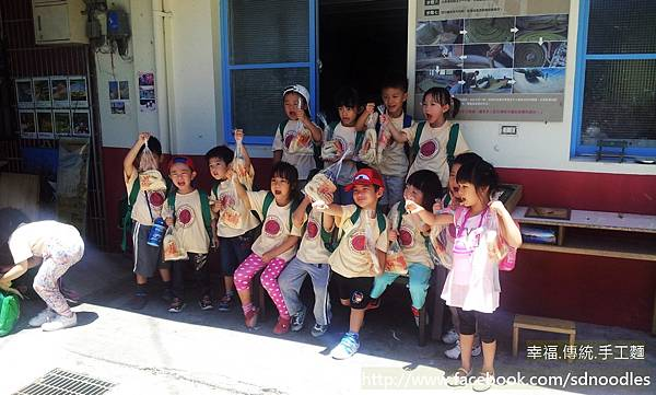 幼稚園參訪 麵線工廠-石碇觀光 2013