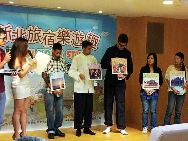新北旅宿樂遊趣 記者會/新北旅遊活動