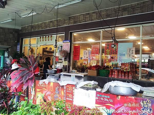 萬巒豬腳創始店-海鴻飯店