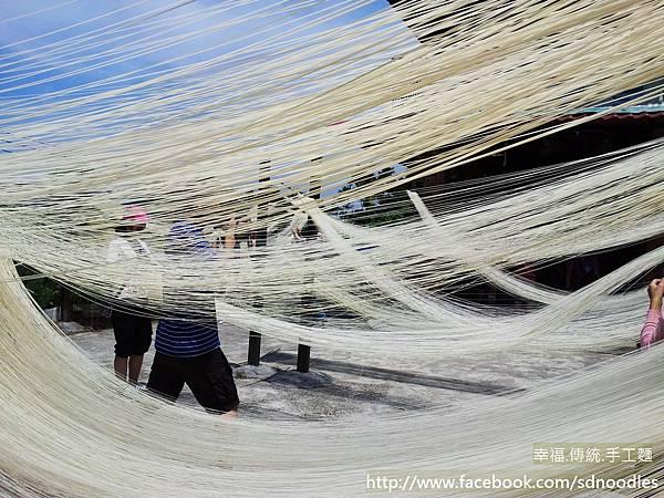 台灣傳統 手工麵線 體驗