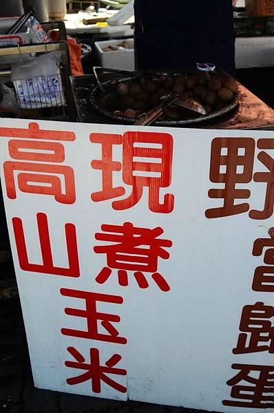 南投清靜/合歡山週邊/台灣旅遊
