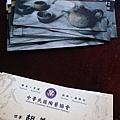 石碇老街/紅豆湯/蛇舌子工作坊/