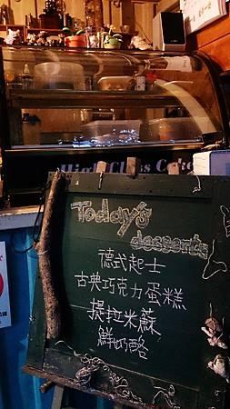 深坑區餐廳