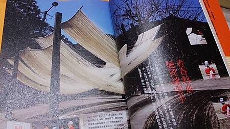 台麵魂/幸福文化出版
