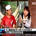 年代新聞-逍遙年代黃鈺文.jpg