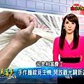 非凡新聞台-台灣真善美.jpg