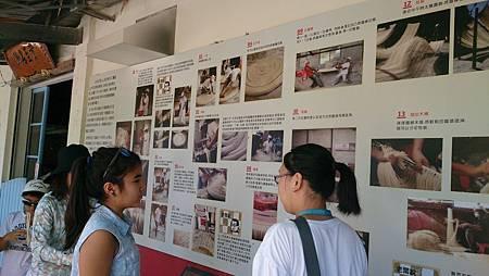 麵線體驗,觀光工廠