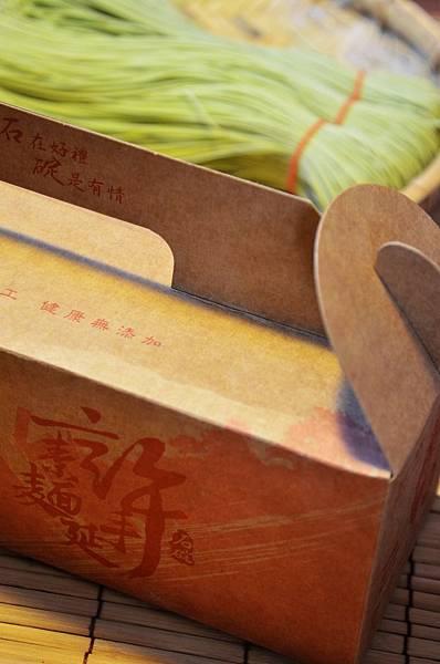 新北十大伴手禮,新北好禮,麵線禮盒