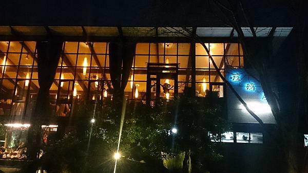 宜蘭美食 玻璃屋