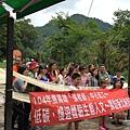台北,深度旅遊,體驗旅遊
