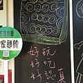 石碇小旅行,麵線,手作,台北景點石碇小旅行,麵線,手作,台北景點