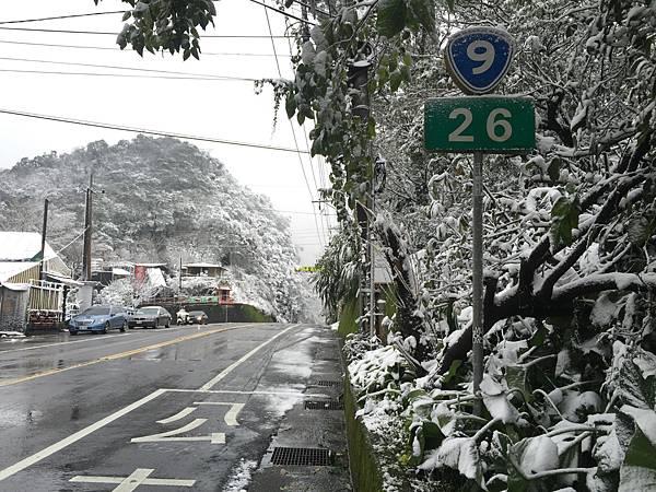 台北,石碇賞雪,2016/1/24