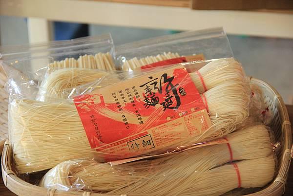 22 (1)台灣手工麵線,TRAVEL