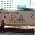 2010台北縣柑仔店活動1.jpg
