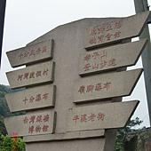 平溪 (3).JPG