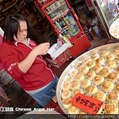 平溪十分餅店 (3).JPG