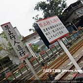 平溪十分老街 (4).JPG