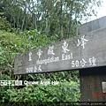 石碇皇帝殿-往東峰 (2).JPG