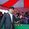 2009石碇美人茶節石碇鄉公所藍課長.jpg