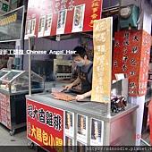 平溪老街 (10).JPG