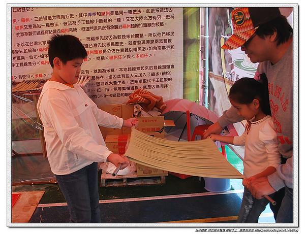 2010石碇文化節-手工麵線製作體驗-民眾拉手工麵線4.jpg