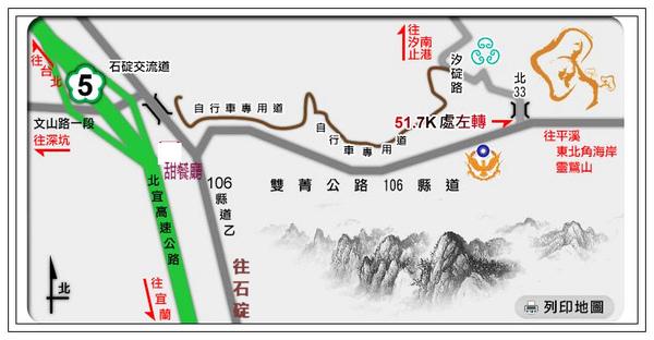 石碇財神廟地圖.jpg
