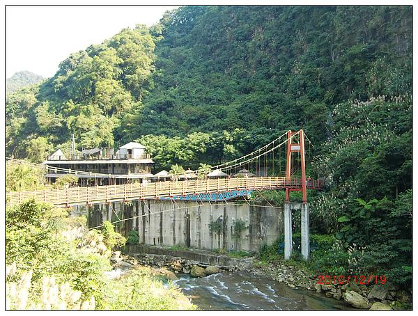 淡蘭吊橋 (6).JPG