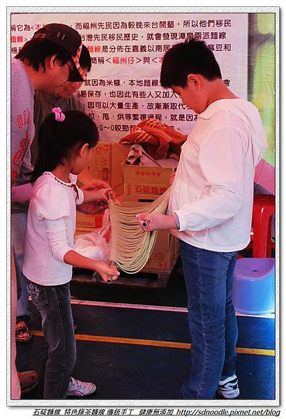 2010石碇文化節-手工麵線製作體驗-民眾拉手工麵線1.jpg