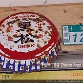 平溪十分 (23).JPG