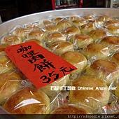 平溪十分-餅店.JPG