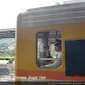 十分火車 (2).JPG