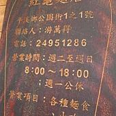 平溪老街 (14).JPG