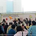 2010台北縣柑仔店活動-喜從天降1.jpg
