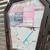 平溪十分老街 (6).JPG