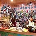 石碇東街-襪子娃娃店 (2).JPG