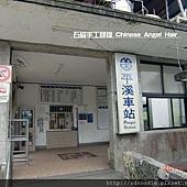 平溪老街車站 (3).JPG