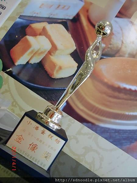 小潘鳳梨酥 (4).JPG