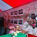 2009石碇美人茶節美人茶宴.jpg