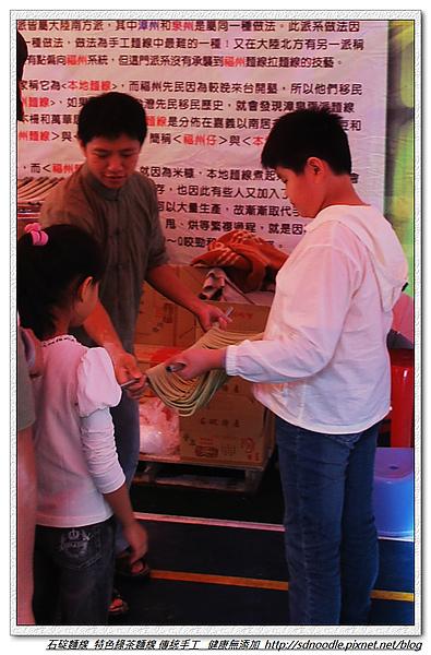 2010石碇文化節-手工麵線製作體驗-民眾拉手工麵線.jpg
